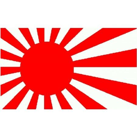 Drapeau Japan Rising Sun - tissu - 90 x 150cm
