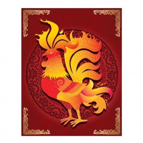 Affiche Nouvel An Chinois 2017 - Coq de feu - 55 x 70 cm