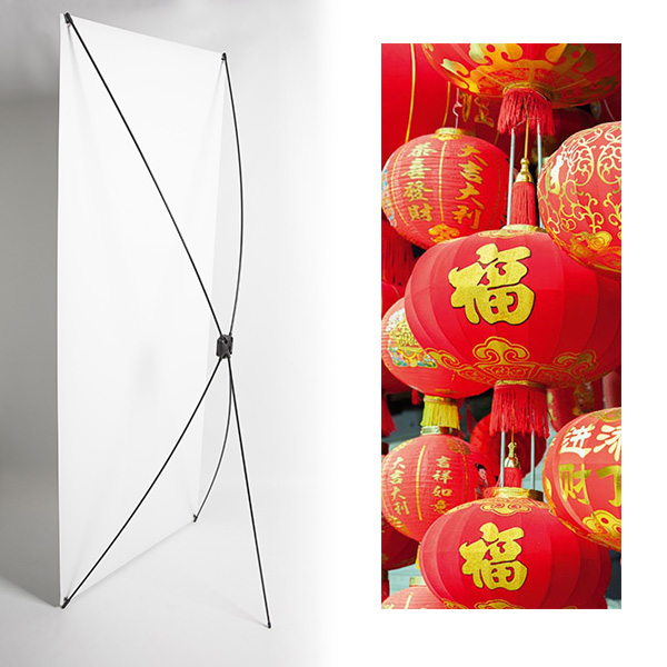 deco nouvel an chinois. Black Bedroom Furniture Sets. Home Design Ideas