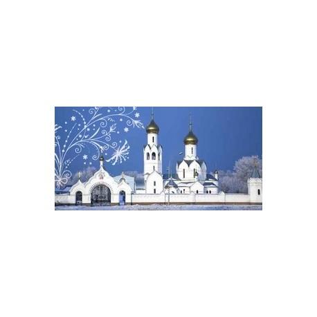 """Visuel horizontal """"Eglise"""" recto verso 80 x 40 cm PVC M1"""