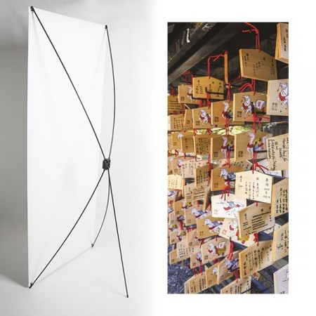 Kakemono porte bonheur japon - 180 x 80 cm - Toile M1 avec structure  X- Banner