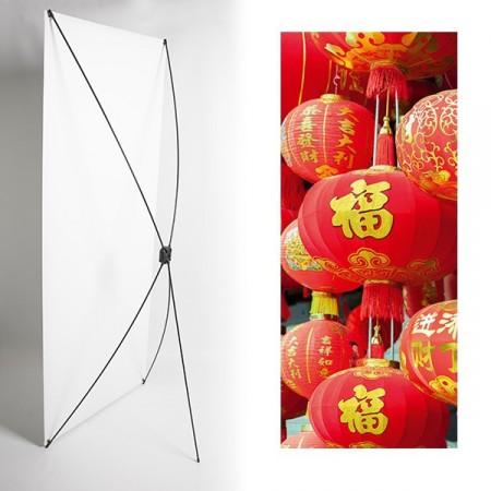 Kakemono Asie Lampions 180 x 80 cm sur Toile M1 avec structure  X- Banner