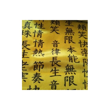 Tissu calligraphie - larg. 140cm  (vendu au mètre)