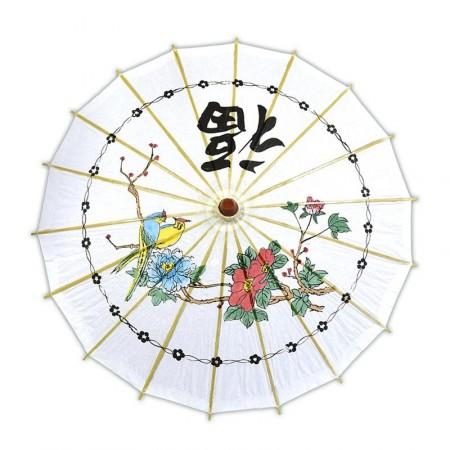 Ombrelle - bambou/papier - Diam. 60 cm