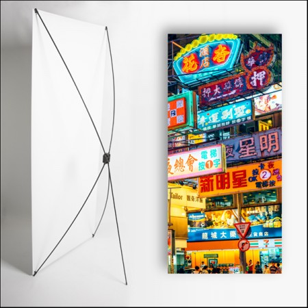 Kakemono Asie Enseigne 180 x 80 cm sur Toile M1 avec structure  X- Banner