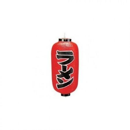 Lampion japonais - tissu/métal - Hauteur 35 cm