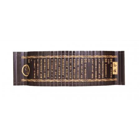 Livre chinois en rouleau - bois - 72 x 20 cm